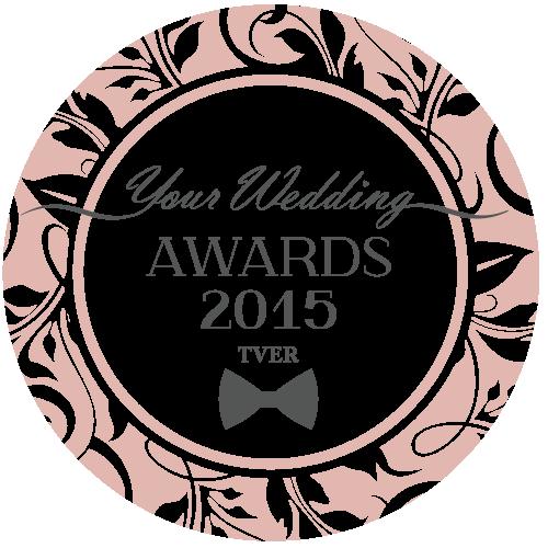 awardsring